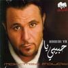 Couverture de l'album Habibi Ya