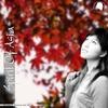 Cover of the album Spirit of Asia