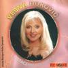 Cover of the album Ostacemo Prijatelji (Serbian Music)