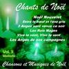 Cover of the album Chants de Noël, Vol. 3 (Chansons et Musiques de Noël)