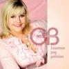 Cover of the album Zusammen Jung Geblieben