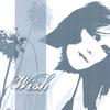 Cover of the album Wish