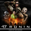 Cover of the track 47 Ronin