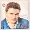 Cover of the album Aktar Wahed Beihebak