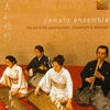Cover of the album The Art of The Japanese Koto, Shakuhachi & Shamisen