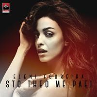 Couverture du titre Sto Theo Me Paei - Single