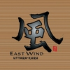 Couverture de l'album East Wind