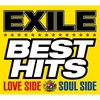 Cover of the album EXILE Best Hits - Love Side / Soul Side