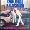 Cover of the album La Máquina y el Motor