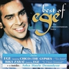 Cover of the album The Best of Ege - the Mediterranean Voice