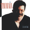 Cover of the album Tim Maia
