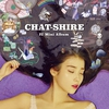 Cover of the album CHAT-SHIRE