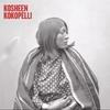 Cover of the album Kokopelli