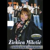 Cover of the album Uzivo 2007 (Serbian Music)