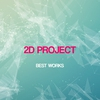Cover of the album 2d Project Best Works - EP