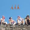 Cover of the album All I Want to Hear (ÅÅÅ) - Single