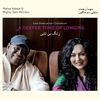 Cover of the album A Deeper Tone of Longing (Love Duets Across Civilizations)