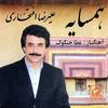 Cover of the album Hamsayeh (Neighbor) Music of Qashqai & Bakhtiyari