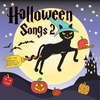 Couverture de l'album Halloween Songs 2