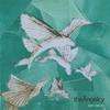 Couverture de l'album Exit Inside