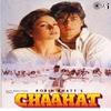 Couverture du titre Kabhi Dil Se Kam Mohabbat