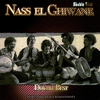 Couverture de l'album Double Best: Nass El Ghiwane
