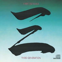 Cover of the track Third Generation