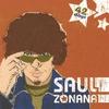 Cover of the album 42 Days