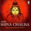 Cover of the album Shri Shiva Chalisa