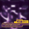 Cover of the album Trancemission From Raveland
