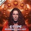 Couverture du titre Russian Lullaby