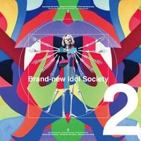 Couverture du titre Brand-new idol Society 2