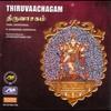 Couverture de l'album Thiruvaachagam