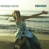 Cover of the album Praianos
