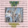 Couverture de l'album Technical Jazz - Single