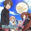 Cover of the album TVアニメーション『リトルバスターズ!』Little Busters! / Alicemagic~TV animation ver.~ - EP