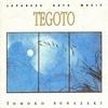 Cover of the album Tegoto: Japanese Koto Music