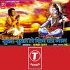 Cover of the track Jai Shiv Shankar Jai Bhole Baba