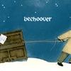 Couverture de l'album The Sun Behind the Dustbin