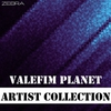 Cover of the album Artist Collection: Valefim Planet
