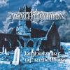 Cover of the album Higher Art of Rebellion
