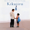 Cover of the album Kikujiro (Soundtrack from the Motion Picture)