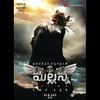 Cover of the album Mallanna (Original Motion Picture Soundtrack) [Telugu]
