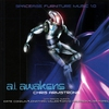 Cover of the album A.I. Awakens