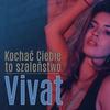 Cover of the album Kochać Ciebie To Szaleństwo - Single