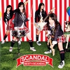 Cover of the album Best Scandal