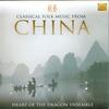 Couverture de l'album Classical Folk Music from China