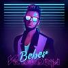 Couverture de l'album Beber - Single