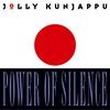 Couverture de l'album Power of Silence