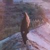 Couverture de l'album Borderline (Remixes) - EP